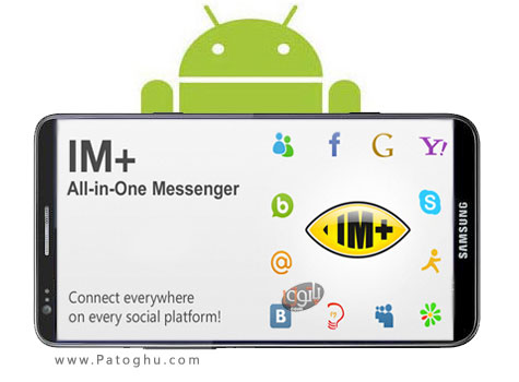 im for android مسنجر قوی آندروید   IM+ Pro 6.4.2   پشتیبانی از 19 سرویس