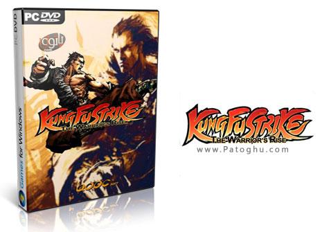 دانلود بازی بسیار مهیج و رزمی Kung Fu Strike The Warriors Rise 2012