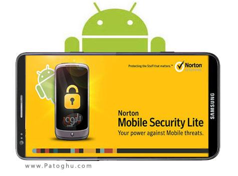 دانلود آنتی ویروس نورتون برای اندروید - Norton Antivirus & Security 2.5.0.404