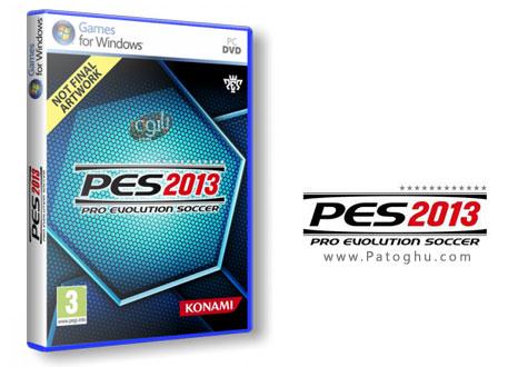 دانلود دمو بازی Pro Evolution Soccer 2013
