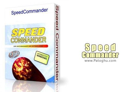 نرم افزار مدیریت فایل بسیار قدرتمند و سریع SpeedCommander 14.30 Build 9600