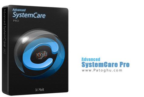 تعمير، حفاظت و بهينه سازي کامپيوتر با Advanced SystemCare Pro 5.4.0.257