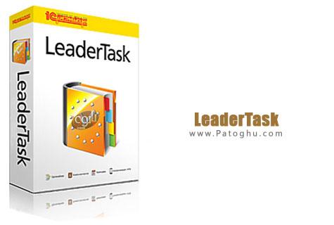 مدیریت پروژه و کارهای شخصی با نرم افزار LeaderTask 7.4.0.3 Multilanguge