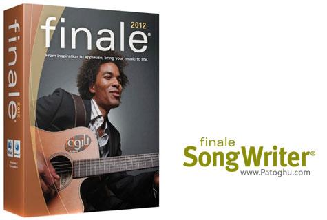 آهنگ سازی و نت نویسی با نرم افزار MakeMusic Finale SongWriter 2012.0.4.3.R3