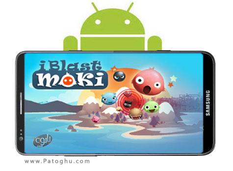 دانلود بازی فکری و جذاب iBlast Moki 2 v1.1.1 - آندروید