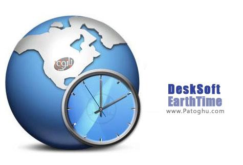 مشاهده ساعت شهرهای جهان با نرم افزار DeskSoft EarthTime