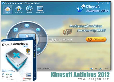دانلود انتی ویروس قدرتمند و رایگان Kingsoft Antivirus 2012 SP4.0