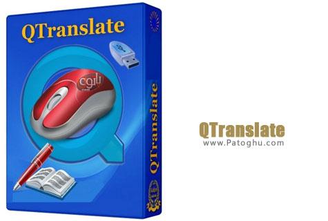 دانلود نرم افزار مترجم متن QTranslate