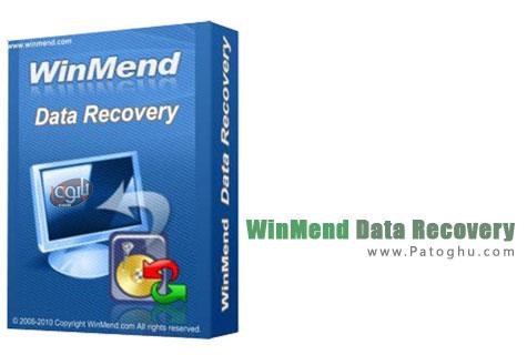 نرم افزار قدرتمند بازيابي اطلاعات پاک شده WinMend Data Recovery 1.4.4