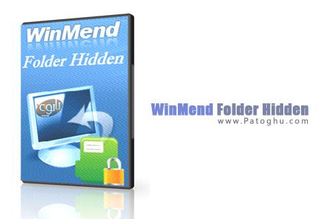 دانلود WinMend-Folder-Hidden
