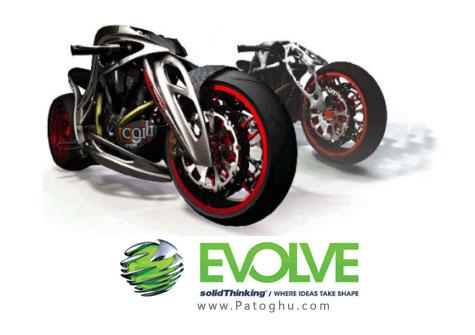 نرم افزار تخصصی رشته مهندسی مکانیک - SolidThinking Evolve v9.0