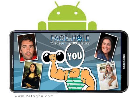 نرم افزار جذاب تغییر و ویرایش چهره در آندروید - FACEinHOLE v2.4.0