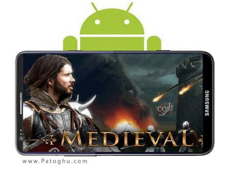 دانلود بازی استراتژیک Medieval v1.5 - آندروید