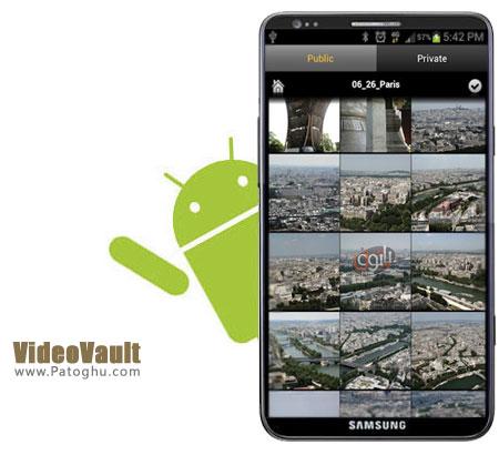 محافظت و رمز گذاشتن روی ویدئوها آندروید - VideoVault 4.2.2