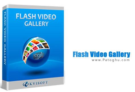 ساخت آسان گالری عکس فلش با نرم افزار Kvisoft Flash Video Gallery 1.5.6