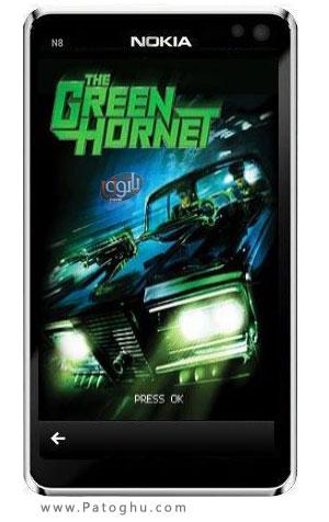 دانلود بازی مسابقه ای گرین هورنت The Green Hornet - جاوا