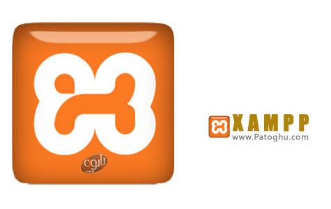 دانلود نرم افزار شبیه ساز وب سرور XAMPP v1.8.0