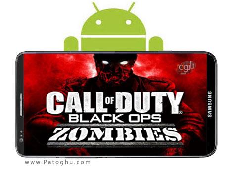 در این بازی جذاب و مهیج با گرافیک HD برای اندروید Call of Duty: Black Ops Zombies