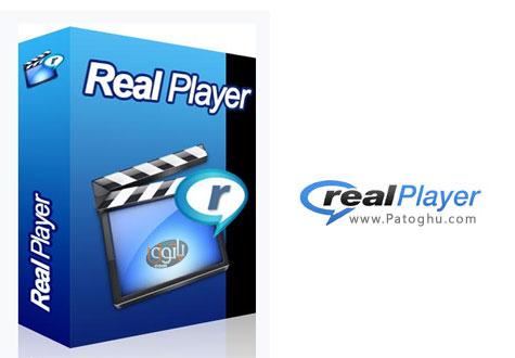 دانلود RealPlayer Cloud