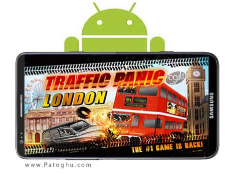 کنترل ترافیک لندن در بازی جذاب Traffic Panic London v1.1.1 - آندروید