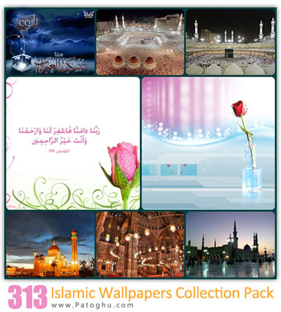دانلود مجموعه تصاویر اسلامی - Islamic Wallpapers Collection Pack