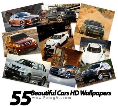 مجموعه ۵۵ پس زمینه دیدنی با کیفیت HD از اتومبیل ها