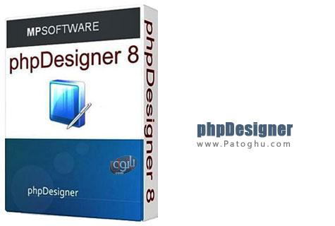 اسکریپت نویسی تحت زبان PHP با PHP Designer v8.0.0.145