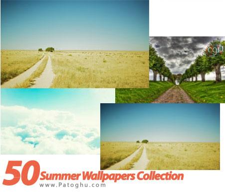 دانلود مجموعه والپیپر با موضوع تابستان - Summer Wallpapers Collection
