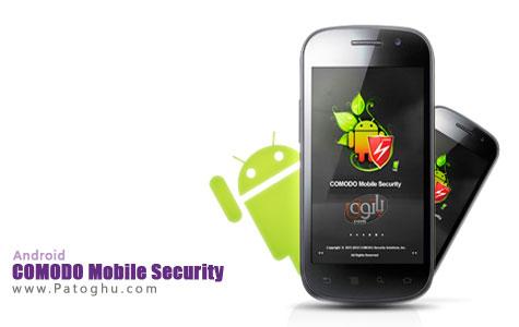 امنیت کامل در گوشی اندروید شما با نرم افزار COMODO Mobile Security for Android 1.4.21907.7