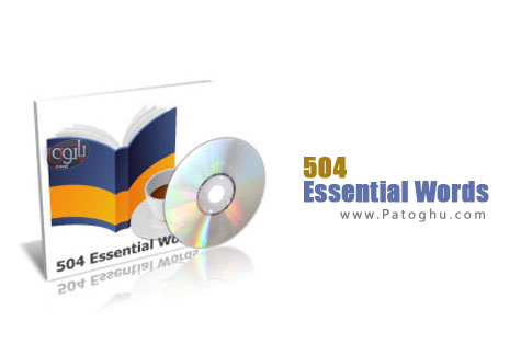 آموزش 504 لغت ضروری مکالمه زبان انگلیسی همراه تلفظ Essential Words v5.0.0.0