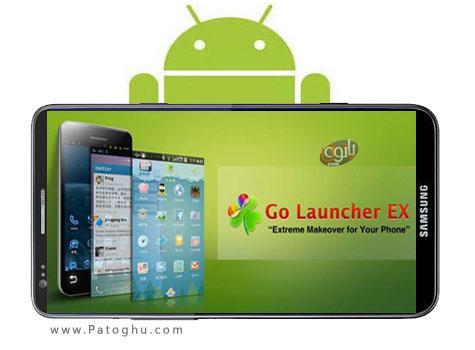 تغییر ظاهر و پوسته آندروید با نسخه جدید نرم افزار Go Launcher EX