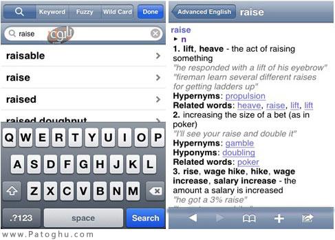 دانلود دیکشنری موبایل Word Net فرهنگ لغت و اصطلاح نامه جامع - جاوا