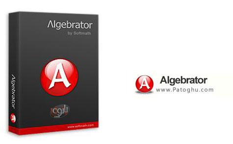 حل معادلات ریاضی با نرم افزار فوق العاده Algebrator v5.0.2 - دانلود نرم افزار ریاضیات