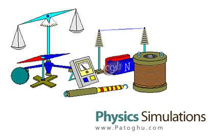 نرم افزار شبیه ساز آزمایشگاه فیزیک - Physics Simulations v1.3