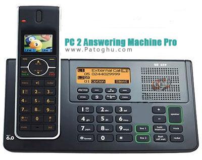 نرم افزار منشی تلفنی با PC 2 Answering Machine Pro 2.0.5.5