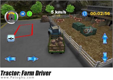 دانلود بازی بسیار جذاب و مهیج Tractor: Farm Driver 1.5 - آندروید