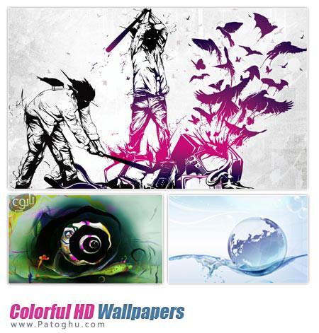 دانلود مجموعه والپیپر رنگارنگ و زیبا ویندوز - Colorful HD Wallpapers
