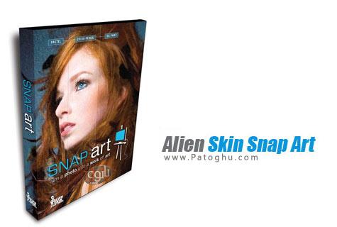 نرم افزار تبدیل عکس به تابلو های نقاشی Alien Skin Snap Art 3.0.0.746