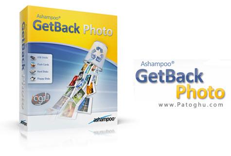 بازیابی تصاویر حذف شده از کامپیوتر و فلش دیسک ها با نرم افزار - Ashampoo GetBack Photo 1.0.1