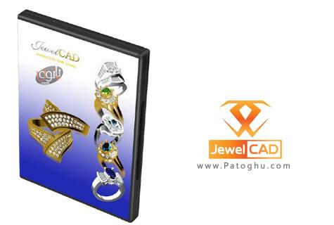 داونلود آخرین ورژن نرم افزار طراحی جواهرات JewelCAD Pro v2.2.1