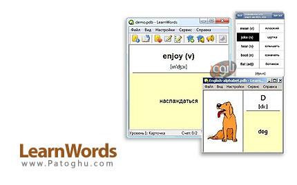 نرم افزار موبایل ایمیل یاهو - Yahoo! Mail - آندروید
