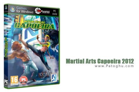دانلود بازی اکشن و رزمی Martial Arts Capoeira 2012