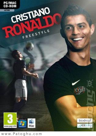 دانلود بازی ورزشی و جذاب کریستیانو رونالدو - Cristiano Ronaldo Freestyle Soccer