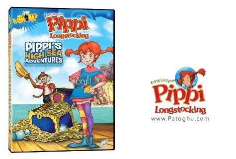 دانلود انیمیشن ماجراهای پایپ در دریای آزاد - 2012 Pippi's High Sea Adventures