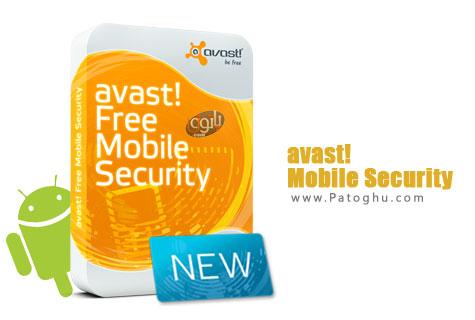 دانلود نسخه آندروید آنتی ویروس آواست - avast! Mobile Security 2.0.2750