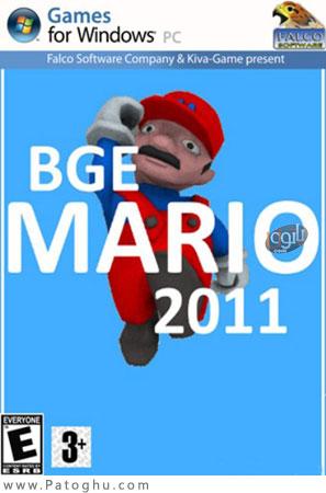 دانلود بازی کم حجم و جذاب ماریو - BGE Mario 2011