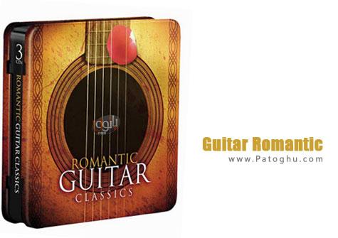 دانلود آلبوم موزیک بی کلام و عاشقانه گیتار رمانتیک - Guitar Romantic