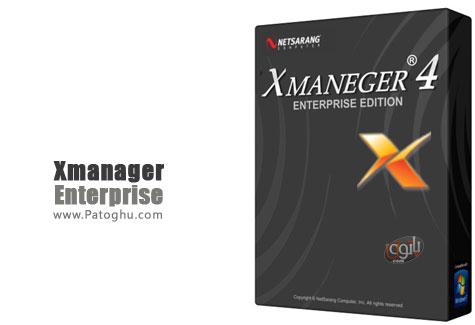 مدیریت شبکه با نرم افزار NetSarang Xmanager Enterprise