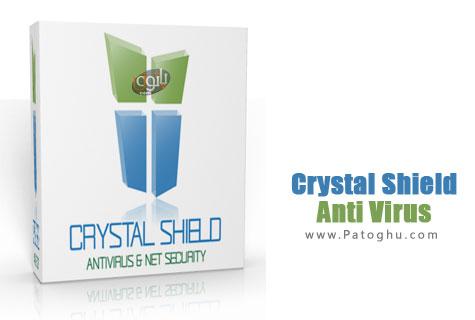 دانلود آنتی ویروس رایگان و قدرتمند CrystalShield Antivirus 2012 1.0.0.0