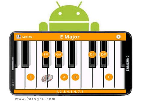 دانلود پیانو حرفه ای KeyChord – Piano Chords/Scales v2.4 - آندروید